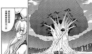 死而复生的水楢树(三月精S24话2)