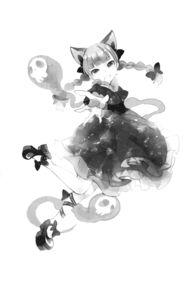 火焰猫燐2