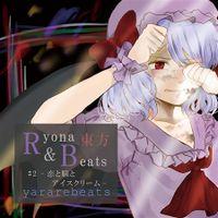 東方Ryona&Beats #2-恋と脳とアイスクリーム-