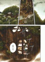 三妖精的旧居(三月精S第1话2)