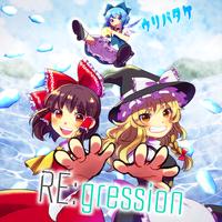 RE:gression