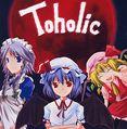Toholic