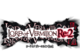 LORD of VERMILION Re-2 LOGO.png