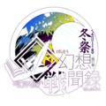 幻想战闻录6LOGO.png