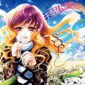 SOL -ソール- Summer Of Love