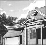 博丽神社(求闻史纪)