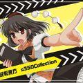 逆転東方オリジナルサウンドトラック s350 Collection