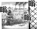 黄瓜田(铃奈庵29话12).jpg