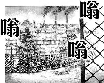 黄瓜田(铃奈庵29话12)