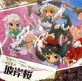 "Symphonic Fantasia ""Cherry Blossom"" 幻想交響詩 彼岸桜封面.jpg"