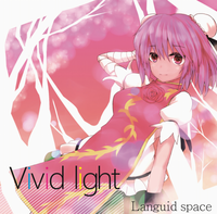Vivid light