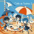 Cafe de Touhou 2