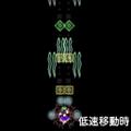 「Sky Serpent」低速(星莲船Manual).png