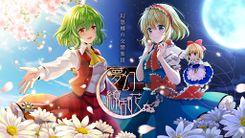 幻想乡的交响乐团7