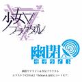 ReStart&面妖にユートピア
