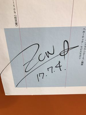 ZUN签名
