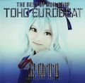 THE BEST OF NON-STOP TOHO EUROBEAT 2011