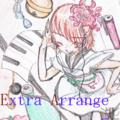 Extra Arrange