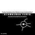 Touhou Symphony No.6 (Subterranean Animism) Op.9