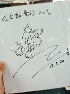 ZUN签绘