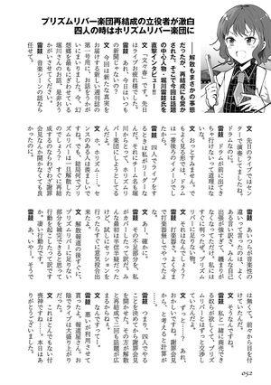 东方文果真报(P052).jpg