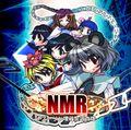 NMR-ナズーリン埋蔵金調査隊-