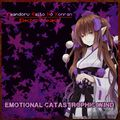 Emotional Catastrophic Wind