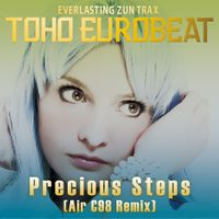 Precious Steps (エアコミケ98 Remix)