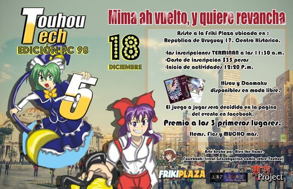 TouhouTech 5 Mexico City宣传图1.jpg