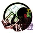 幻想战闻录5exLOGO.png