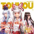 ROCKIN'ON TOUHOU vol.3