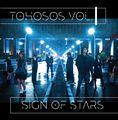 東方SOS vol.1 Sign of Stars封面.jpg