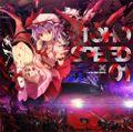 TOHO SPEED 01
