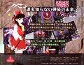 东方神灵庙cover4.jpg