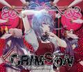 CRIMSON -クリムゾン-
