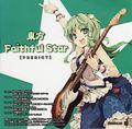 東方 Faithful Star PREDICT