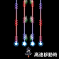 「Illusion Laser」高速(星莲船Manual).png