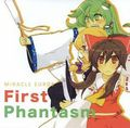 First Phantasm
