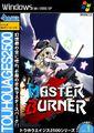 MASTER BURNER