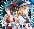 Piano Forte封面.jpg