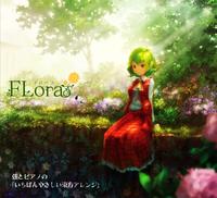 FLora ~フローラ~