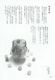 雾雨魔理沙4