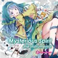 Mysterious Spirit the Instrumental