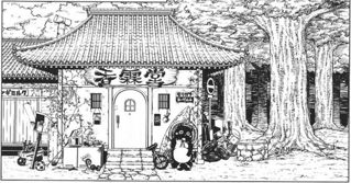 香霖堂(求闻史纪)