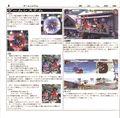 东方心绮楼booklet6.jpg