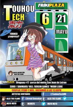 TouhouTech 6 Mexico City宣传图2.jpg
