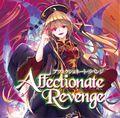 Affectionate Revenge封面.jpg