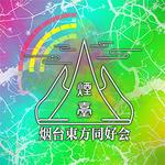 烟台東方project同好会logo1.png