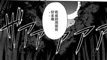 迷途竹林(三月精S3话7)