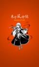 东方风神录(LINE主题)1.png